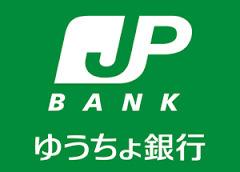 ゆうちょ銀行熊本支店チャチャタウン小倉内出張所の画像1