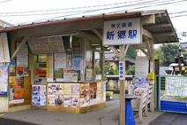 秩父鉄道 新郷駅