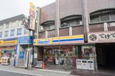 ミニストップ 永福町駅前店