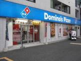 ドミノ・ピザ和泉環七店