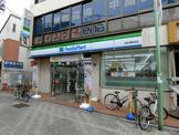 ファミリーマート 西永福駅前店