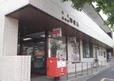 杉並成田西郵便局