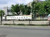 世田谷区立塚戸幼稚園