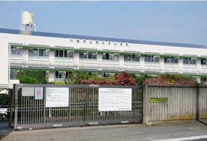 川崎市立西丸子小学校の画像2