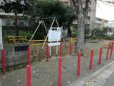 大塚児童遊園