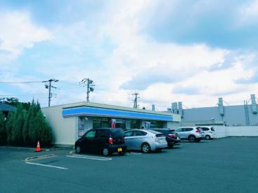 ローソン 海老名本郷店の画像1