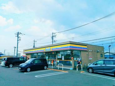 ミニストップ 海老名本郷店の画像1