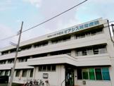 オアシス湘南病院
