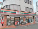 セブンイレブン 海老名駅前店