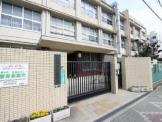 大阪市立矢田西小学校
