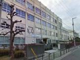 大阪市立矢田西中学校