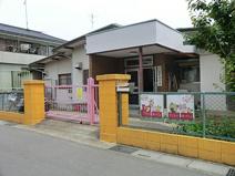桜井保育所