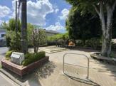 千駄山広場