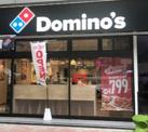 ドミノ・ピザ 根岸店