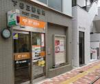下谷三郵便局