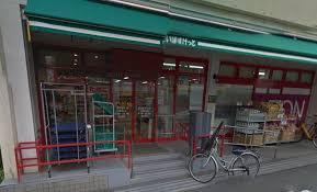 まいばすけっと 沼袋駅北店の画像1
