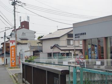文京郵便局の画像1