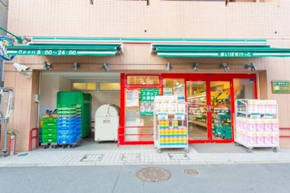 まいばすけっと 新宿原町3丁目店の画像1