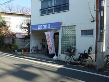 グラム薬局 西荻窪店の画像1