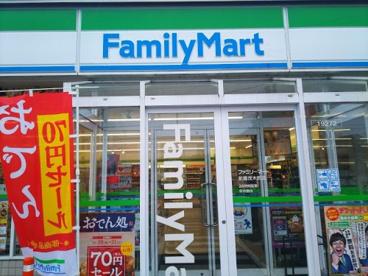 ファミリーマート 前橋茂木町店の画像1
