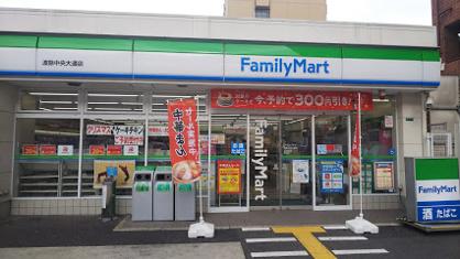 ファミリーマート 波除中央大通店の画像1
