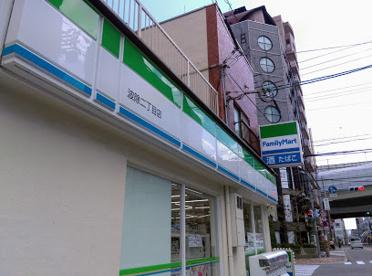 ファミリーマート 波除二丁目店 の画像1