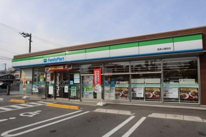 ファミリーマート 西条公園前店の画像3