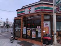 セブンイレブン 大阪港晴3丁目の画像1