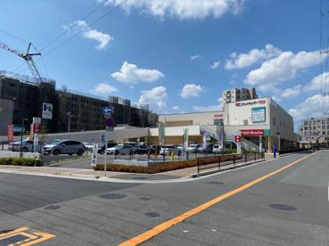 グランドセンター千里店の画像1
