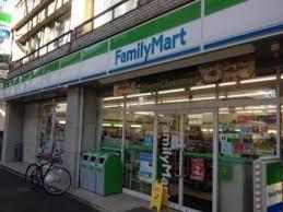 ファミリーマート 杉並下高井戸二丁目店の画像1