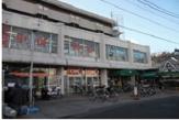 スーパーオーケー下和田店