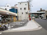 セブン-イレブン 大阪九条南3丁目店