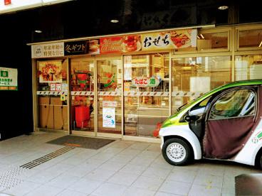 セブン-イレブン 大阪谷町6丁目店の画像1