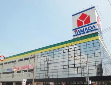 家電住まいる館YAMADA(ヤマダ) 松戸本店の画像1