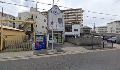 都島警察署淀川交番の画像1