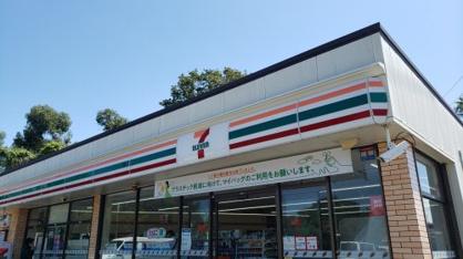 セブンイレブン 神戸高丸インター店の画像1