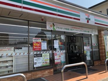 セブンイレブン 名古屋弥富通5丁目店の画像1