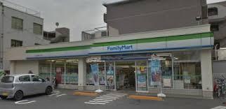 ファミリーマート 豊玉南三丁目店の画像1