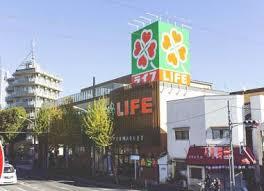 ライフ 新桜台駅前店の画像1