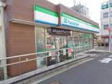 ファミリーマート 練馬桜台二丁目店