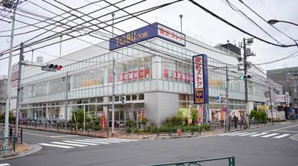 スギ薬局 練馬豊玉店の画像1