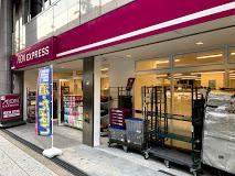 AEON EXPRESS(イオンエクスプレス) 大阪常盤町店の画像1