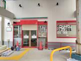 まいばすけっと 西日暮里駅東店