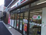セブンイレブン 江東佐賀1丁目店