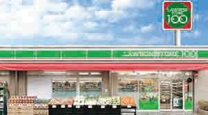 ローソンストア100 LS岐阜鹿島町店の画像1