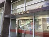 十六銀行本荘支店