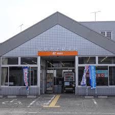 岐阜吹上郵便局の画像1