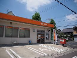 岐阜領下郵便局の画像1