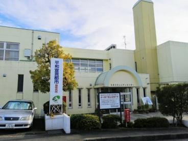 海老名市役所 大谷コミュニティセンターの画像1