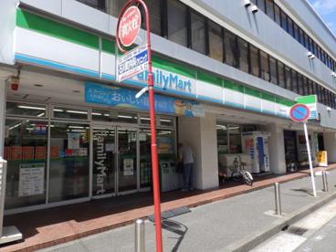 ファミリーマート 和田屋松影町店の画像1
